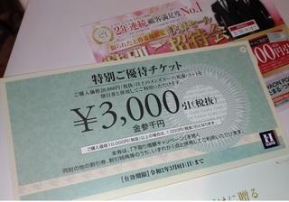kumamon_haruyama_2020_02_2.jpg