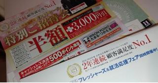 kumamon_haruyama_2020_02_4.jpg
