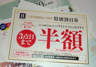 kumamon_haruyama_2020_02_5.jpg
