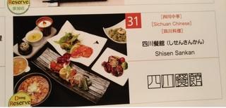 lunch_abeno_osaka_0708_1.jpg