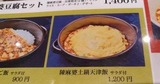 lunch_abeno_osaka_0708_2.jpg