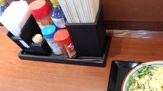 marugame_menu_osaka_noda_hanshin_1.jpg