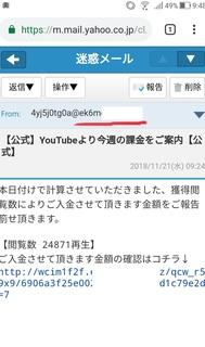 meiwaku_youtube_doga.jpg
