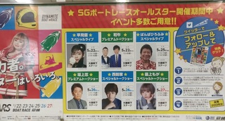 mogami_moga_events20180527.jpg
