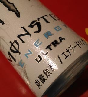 monster_enegy_ultra_drink.jpg