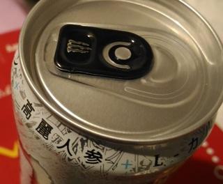 monster_enegy_ultra_drink1.jpg