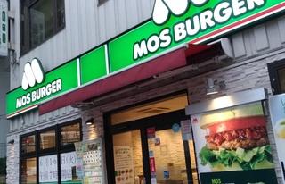 mosburger_osaka_raise_.jpg