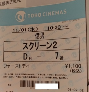 movie_1day_1100en.jpg