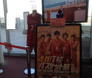 movie_t_baske.jpg