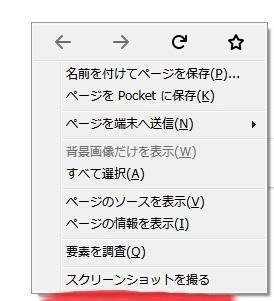 net_firefox_screenshots.jpg