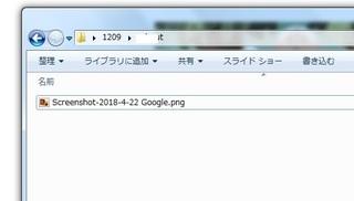 net_firefox_screenshots2.jpg