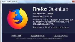 net_firefox_screenshots3.jpg