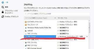 net_firefox_screenshots4.jpg