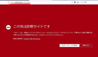 net_mufg_card201808.jpg