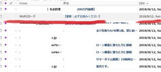 net_mufg_card201808_2.jpg