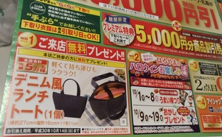 nogizaka46_haruyama_suits20181006_2.jpg