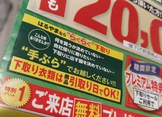 nogizaka46_haruyama_suits20181006_3.jpg