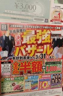 nogizaka_haruyama_suits_03_1.jpg