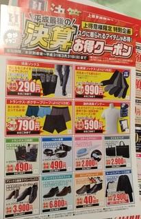nogizaka_haruyama_suits_03_3.jpg