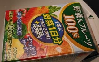 nokyo_yasai_days_39hinmoku_yasaifurutsu1.jpg