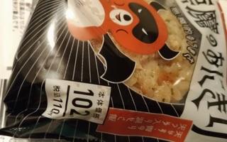 onigiri_akuma_lawson.jpg