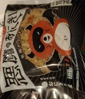 onigiri_akuma_lawson2.jpg