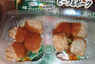 saikoro_staki_reito_gohan_3.jpg