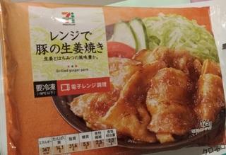 seven_butanoshogayaki_reito.jpg