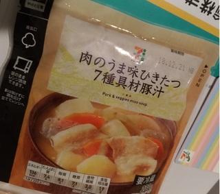 seven_yasai_kenko_sozai.jpg