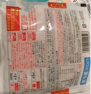 seven_yasai_kenko_sozai1.jpg