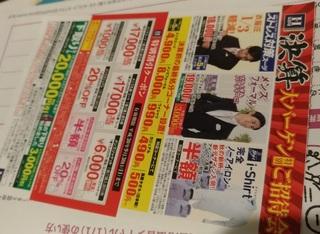 suit_haruyama_201809_1.jpg