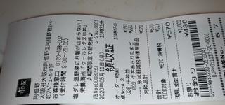 sukiya_0511_1.jpg