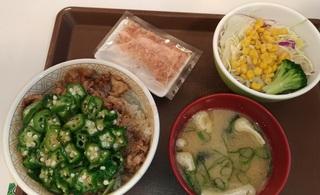 sukiya_lunch_0512_.jpg