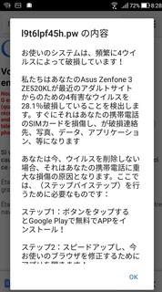 sumaho_otsukainosystemha201806.jpg