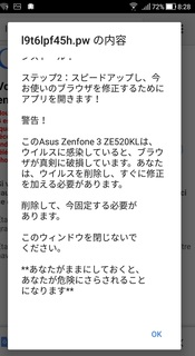 sumaho_otsukainosystemha201806_1.jpg