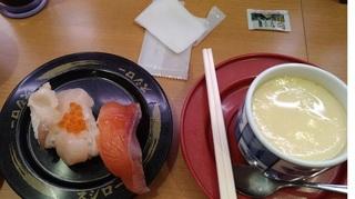 sushiro_gohan_hokkaido_1.jpg