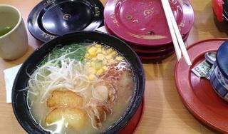sushiro_gohan_hokkaido_2.jpg