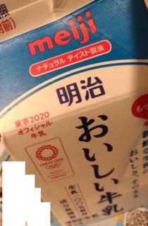 tokyo2020_orinpiku201808_2.jpg