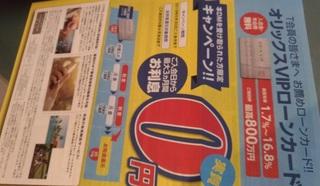 tsutaya_dm_tcard20182.jpg