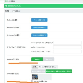 twitter_twitter_card_201806_mae.jpg