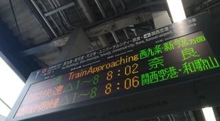 usj_train_osaka_0630_.jpg