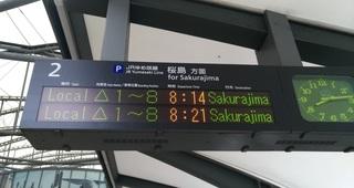 usj_train_osaka_0630_2.jpg