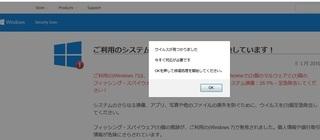 windows7_os_security201901.jpg
