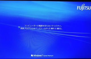 windows_update_20180912.jpg
