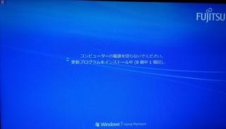 windows_update_windows7201808.jpg