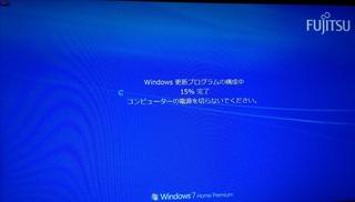 windows_update_windows7201808_1.jpg