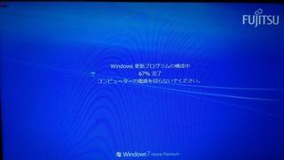windows_update_windows7201808_2.jpg