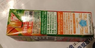 yasai_juce_kenko_itoen_1.jpg