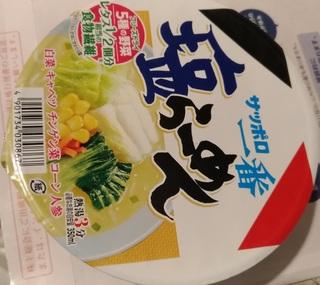 yasai_ramen_shio_sapporo_ichiban_.jpg