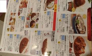 yubinkyoku_tuhan_natsu_gift201808_4.jpg